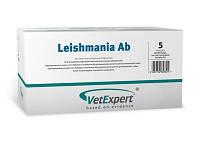 Vet Expert (Вет Эксперт) Leishmania Ab антитела против лейшманий собак экспресс-тест 5 шт