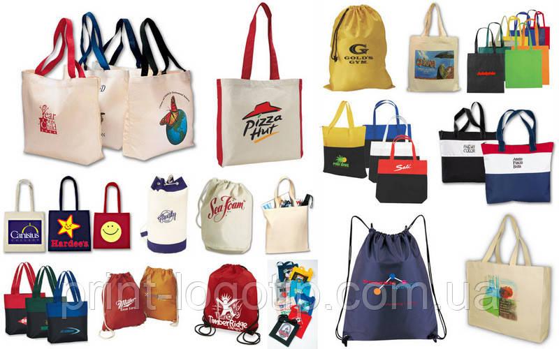 1b33c4720375 Эко сумки, промо сумки для покупок, рюкзаки с логотипом - Твой Дизайн в  Киеве