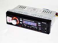 Автомагнитола Sony CDX-GT1236 USB+SD+FM+AUX+ пульт (4x50W), фото 1