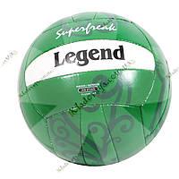 Волейбольный мяч Legend (VB3563) , фото 1