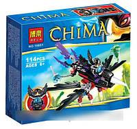 Детский конструктор Боевой транспорт Chima (Чима) Планер ворона Разкала Bela 10051 AS