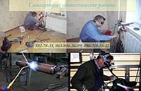 Монтаж водопровода, канализации, отопления
