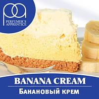 Ароматизатор TPA (TFA) Banana Cream (Банановый крем) 5мл