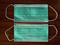 Арт. Маска защитная трехслойная с резиночками