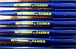 Промо ручки с логотипом, печать на ручках, фото 9