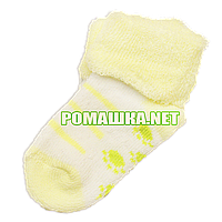 Детские махровые носки р. 56-62 для новорожденного 95% хлопок 5% эластен ТМ Ромашка 3195 Желтый