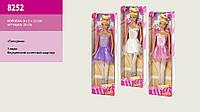 Кукла Defa Lucy 8252  балерина, в кор.9-5-32см