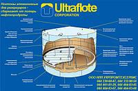 Понтон алюминиевый для резервуаров Ultraflote