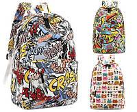 Рюкзак городской с комиксами Crash.