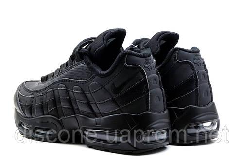 Кроссовки Найк Airmax, унисекс, черные