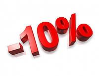 Скидка 10% на женские пиджаки с 05.09.16 по 15.09.16