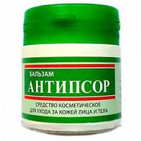 Мазь Антипсор 50 мл от псориаза