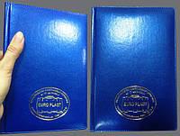 Ежедневниеи А5 с логотимпом, тиснение на ежедневниках, фото 1