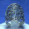 Широкое серебряное кольцо без камней 11057