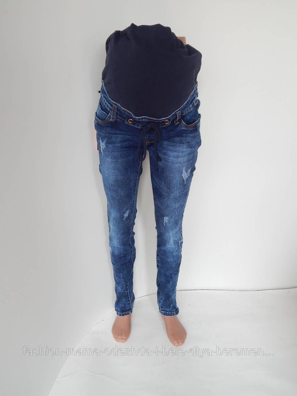 6643392491f Узкие джинсы для беременных варенка с потертостями 6942 - Интернет-магазин  «Fashion-Mama