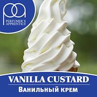 Ароматизатор TPA (TFA) Vanilla Custard (Ванильный крем) 5мл