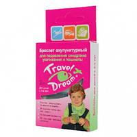 Браслет от укачивания Travel Dream (детский)