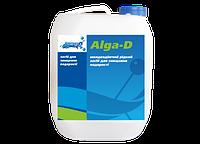 ALGA-D   10 л, голубой