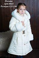 """Зимнее пальто для девочки"""" Глаша"""""""