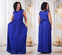 Платье в пол синие с гипюровым поясом