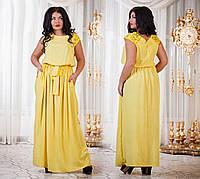 Платье в пол жёлтое с гипюровым поясом