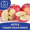 Ароматизатор TPA (TFA) Apple Flavor (Яблоко) 5мл