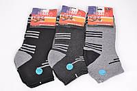 Женские махровые носки BFL (B13) | 12 пар