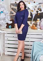 Батальное платье-туника замш т.синее