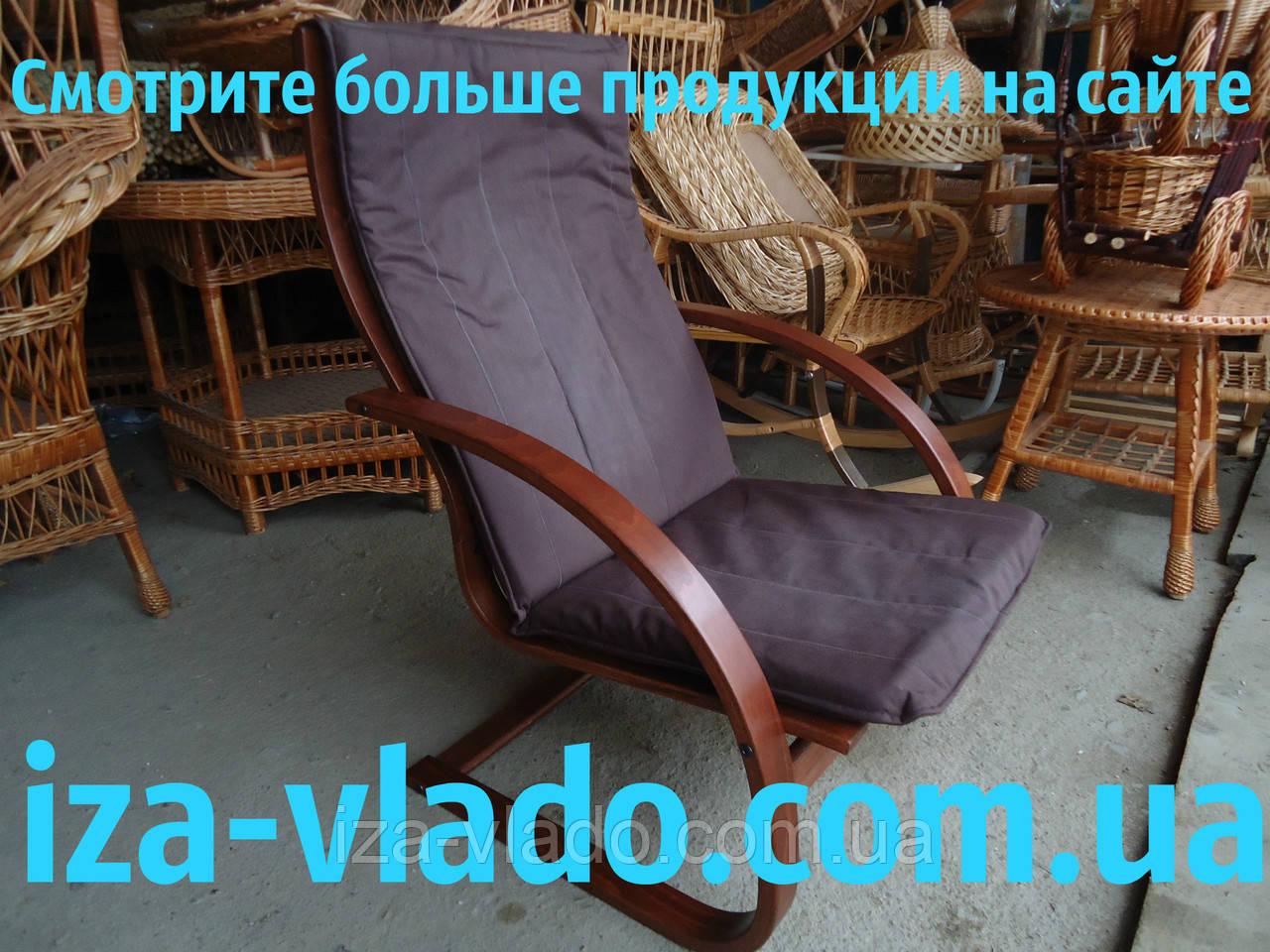 Крісло-гойдалка «Жаба» з круглими підлокітниками