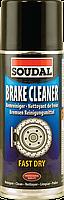 Аэрозоль Brake Cleaner для очистки тормозной системы, 400 мл
