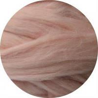 Австралийский меринос 24 мкм светло-розовый, 1 кг