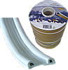 Ущільнювач -P-профіль 9*5,5мм (білий)