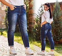 Стильные женские джинсы в больших размерах 53016
