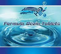 Formula Dezim – Tablets, 3 кг