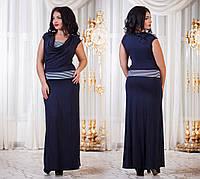 Платье в пол синие в полоску
