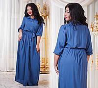 Платье в пол синие на пуговицах с карманами