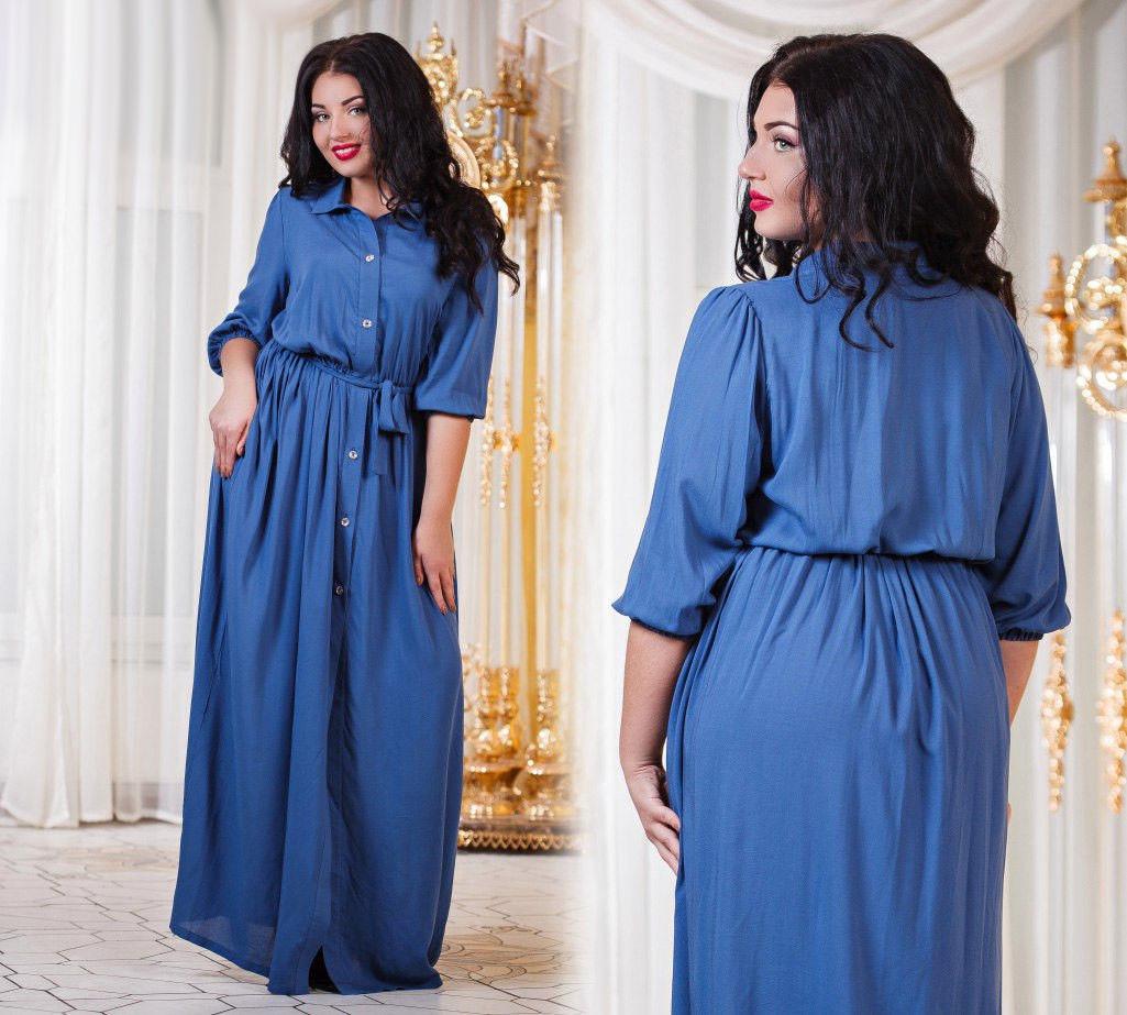 4bd6f0e4293beee Платье в пол синие на пуговицах с карманами, цена 550 грн., купить в Одессе  — Prom.ua (ID#250439628)