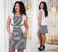 Платье женское белое бока микродайвинг перед турецкая вискоза