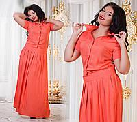Платье в пол морковное на кнопках