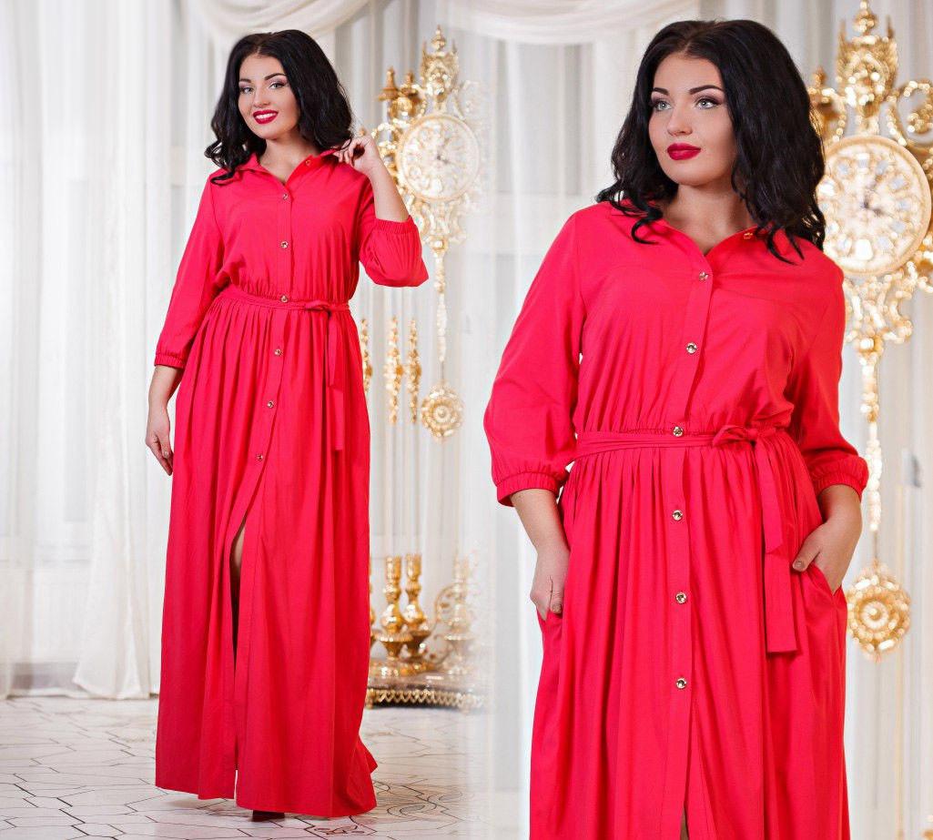 90542d9700c9f7c Платье в пол коралловое на пуговицах с карманами, цена 550 грн., купить в  Одессе — Prom.ua (ID#250439736)