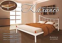Кровать металлическая полуторная Калипсо