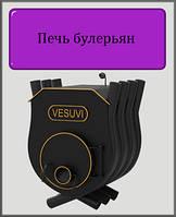 Печь булерьян VESUVI 02 варочная