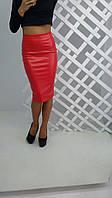 Кожаная юбка с молнией на попе
