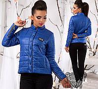 Молодежная демисезонная куртка, размер 42,44,46