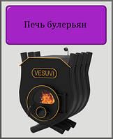Печь булерьян VESUVI 02 варочная со стеклом