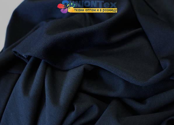 Двунитка (180см) темно-синяя, фото 2