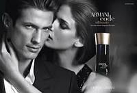 Духи  Pure 466  Armani Code Ultimate Giorgio Armani