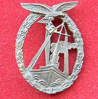 Знак морского сражения для Люфтваффе