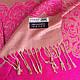 Благородный женский двусторонний палантин из пашмины 176 на 71 см ETERNO ES0406-10-12 розовый, фото 2
