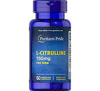Л-цитрулин L-Citrulline 750 mg free form (60 caps)